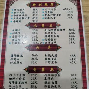 九龙餐厅(大沽路店)旅游景点攻略图