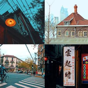 上海游记图文-【魔都暴走记】你是我脑海中鲜明的记忆,做一场与上海有关的白日梦。