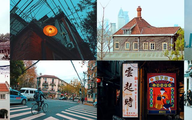 【魔都暴走记】你是我脑海中鲜明的记忆,做一场与上海有关的白日梦。