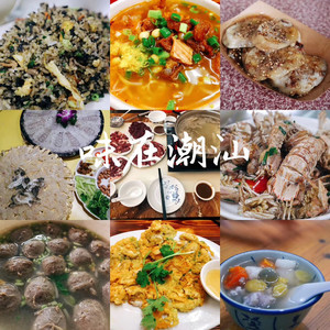 南澳游记图文-【粤吃粤胖】2020汕头南澳岛潮州跨年寻味美食之旅