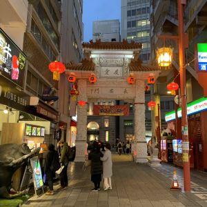 南京町旅游景点攻略图