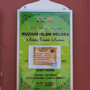 The Melaka Islamic Museum旅游景点攻略图