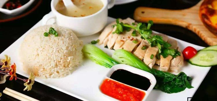 Five Star Hainanese Chicken Rice1