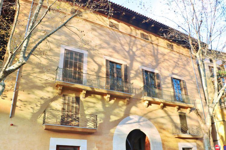 Centro cultural Casal Balaguer