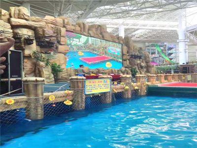 Nantong Water Park