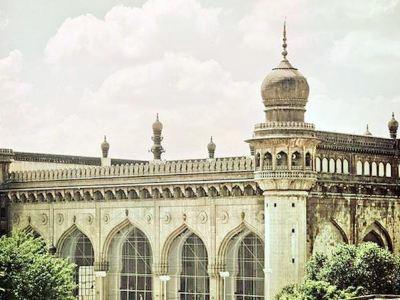 Sabilal Muhtadin Mosque