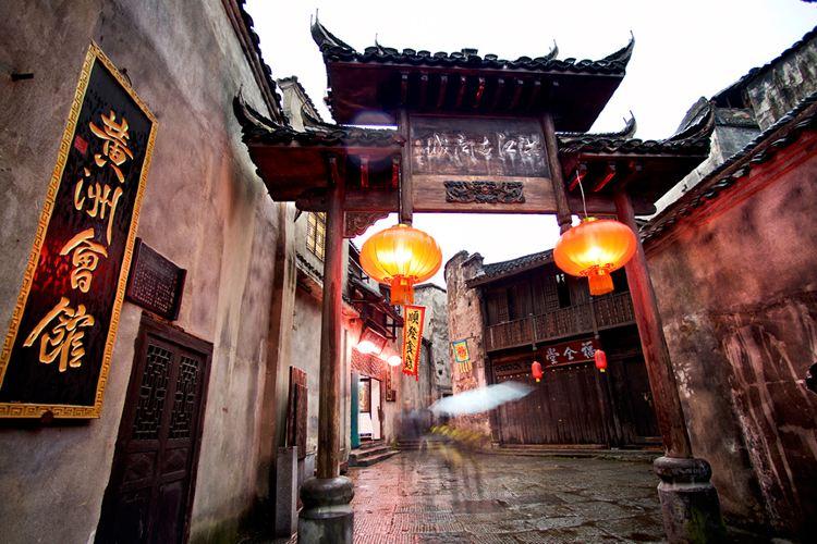 Qianyang Ancient City4