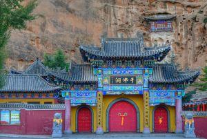 Zhangye,Recommendations