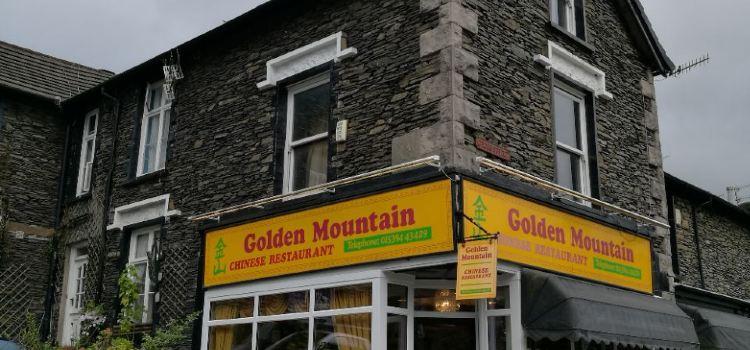 The Golden Mountain Chinese Restaurant2