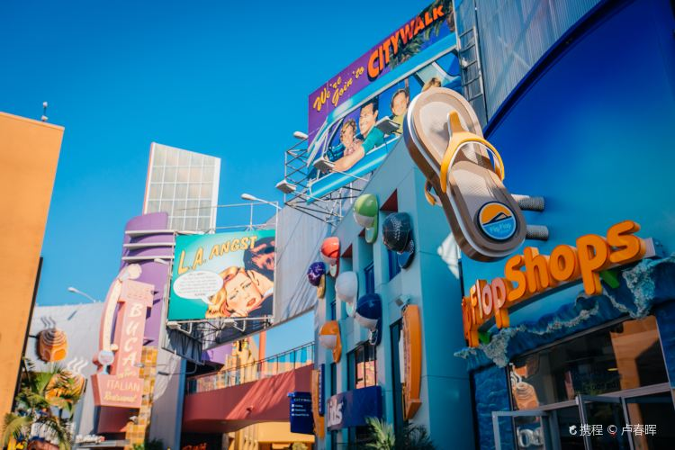 Universal Studios Hollywood2
