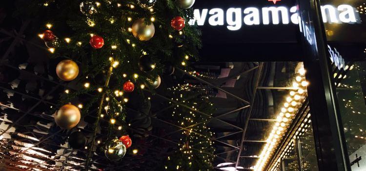 Wagamama1
