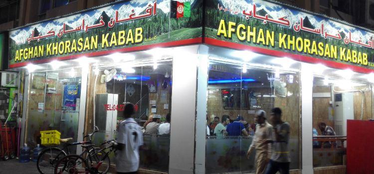 Afghan Kebab House2
