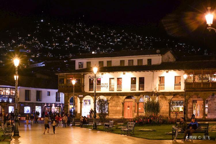 Plaza de Armas1