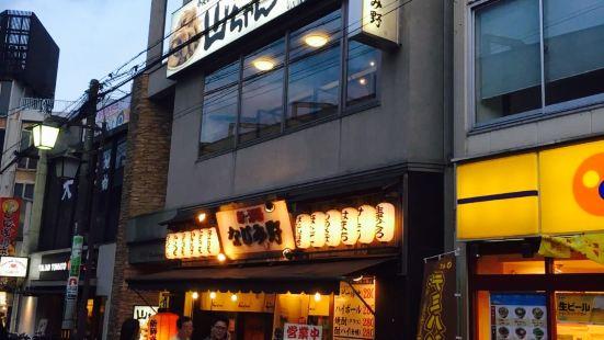 Najimino Hankyutakatsukishi Ekimae