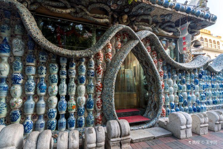 톈진 도자기 박물관(츠팡쯔)4