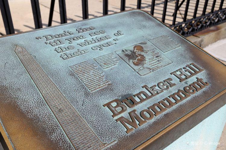 Bunker Hill Monument4