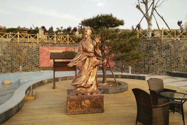 Qishan Hot Spring Town1