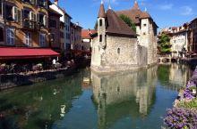 印象法兰西———魅力小城安纳西