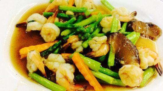 Marine Seafood