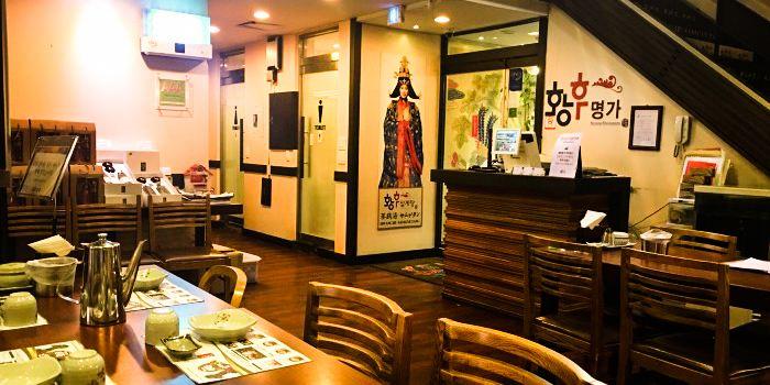 Queen's Ginseng Chicken Soup (Gwanghwamun Main Store)3