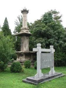 彼岸寺碑旅游景点攻略图