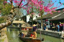 #行摄朱家角古镇#   一个人从上海坐汽车到的朱家角古镇。  朱家角千年古镇, 美得令人窒息的水乡,