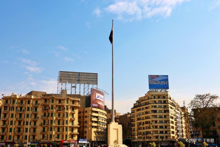 타흐리르 광장3