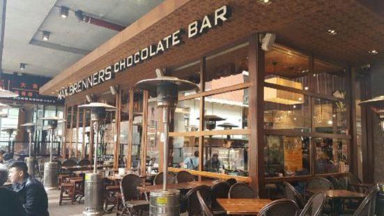 Max Brenner Chocolate Bar - Queen Victoria Building