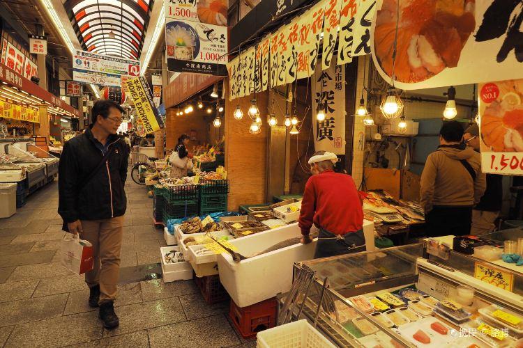 Kuromon Market1