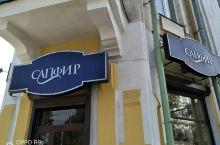 伊尔库茨克珠宝店