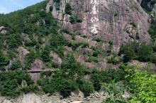 2017年7月20日至23日天台县和仙居县3日游