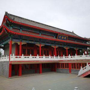 九华山公园旅游景点攻略图