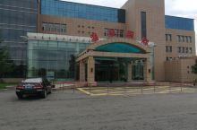 温泉国际酒店