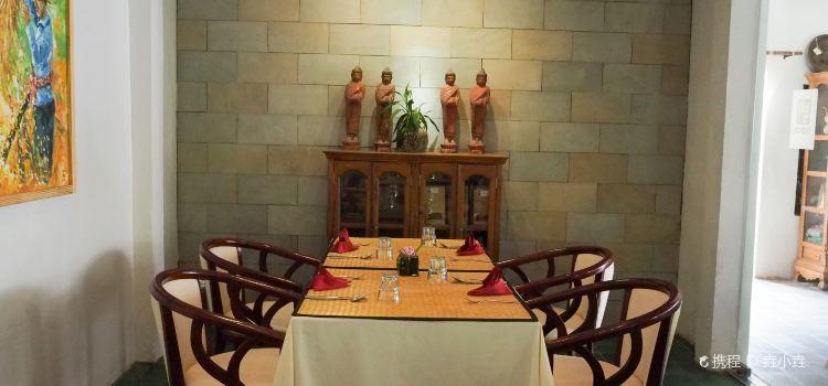 MAHOB Khmer Cuisine1