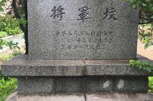 集安将军坟好太王碑