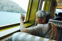 「Hakone」箱根蘆之湖 Lake Ashiの浪漫 從海盜船開始