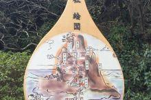 日本Day2漫游江之岛