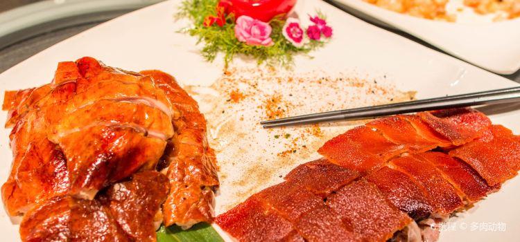 Yue Pin Chinese Restaurant3