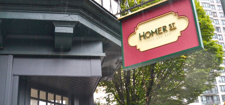 Homer St. Cafe and Bar
