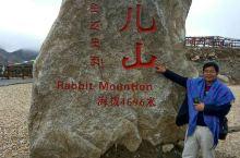 理塘~香格里拉镇s217途中的兔儿山