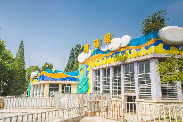Tianjin Zoo1
