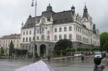 卢布尔雅那市政厅