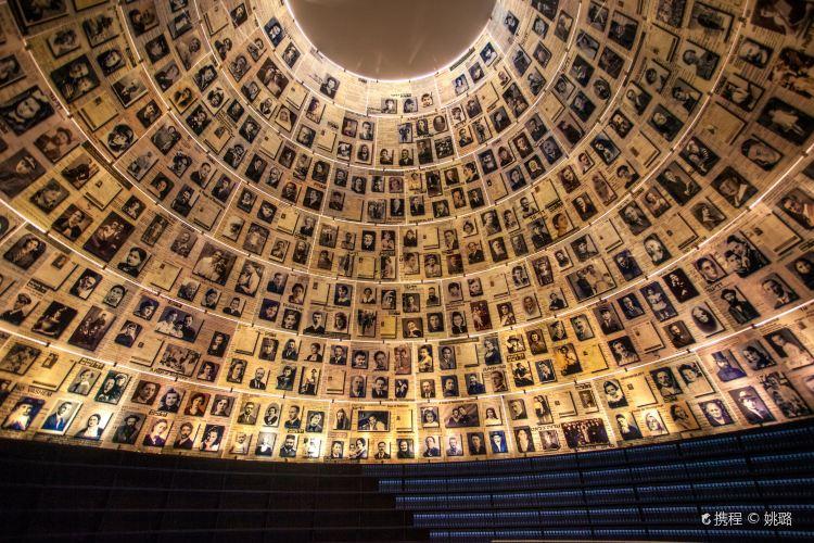 以色列猶太大屠殺紀念館1