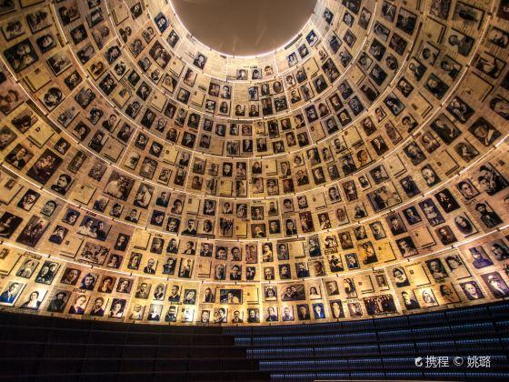 以色列猶太大屠殺紀念館
