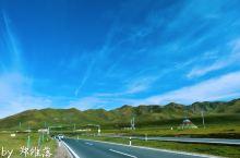 祁连山草原,路上,晴。
