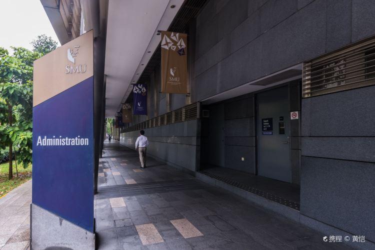 싱가포르 매니지먼트 대학2
