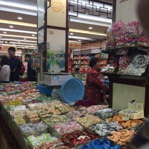 黄天源糕团(总店)旅游景点攻略图