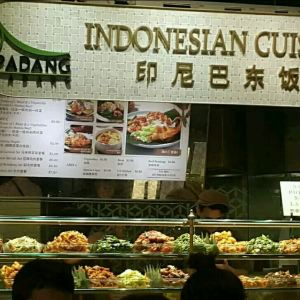 Food Republic旅游景点攻略图
