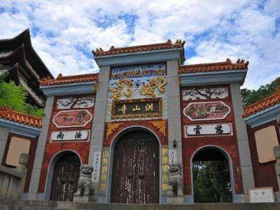 Hongshan Temple