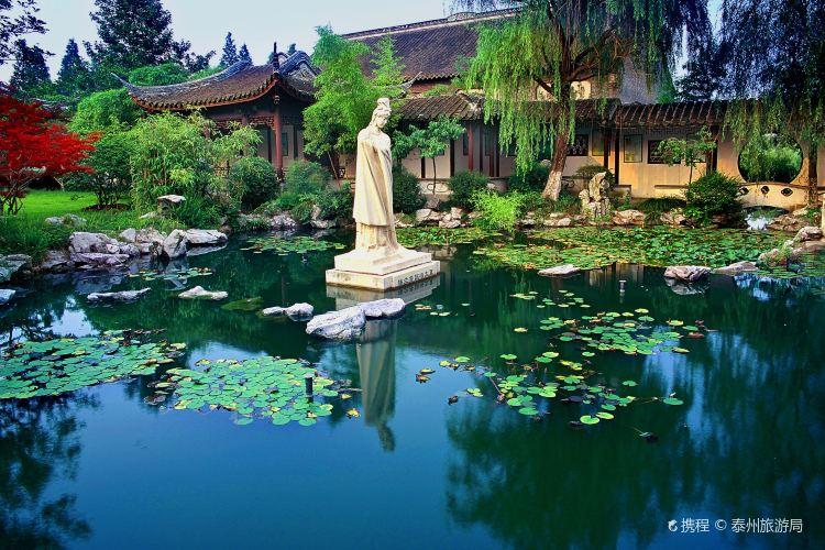 Meiyuan (Plum Garden) along Fengchanghe River4